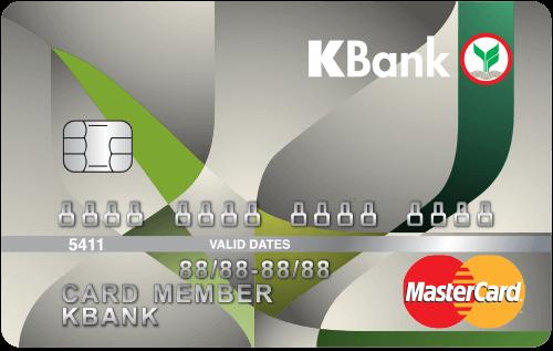 บัตรเครดิตกสิกร