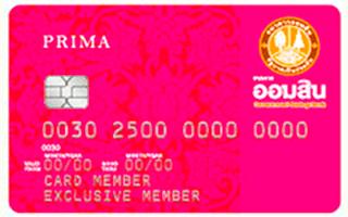 บัตรกดเงินสดออมสิน
